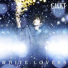 GACKT「WHITE LOVERS -幸せなトキ-」DVD付き仕様ジャケット
