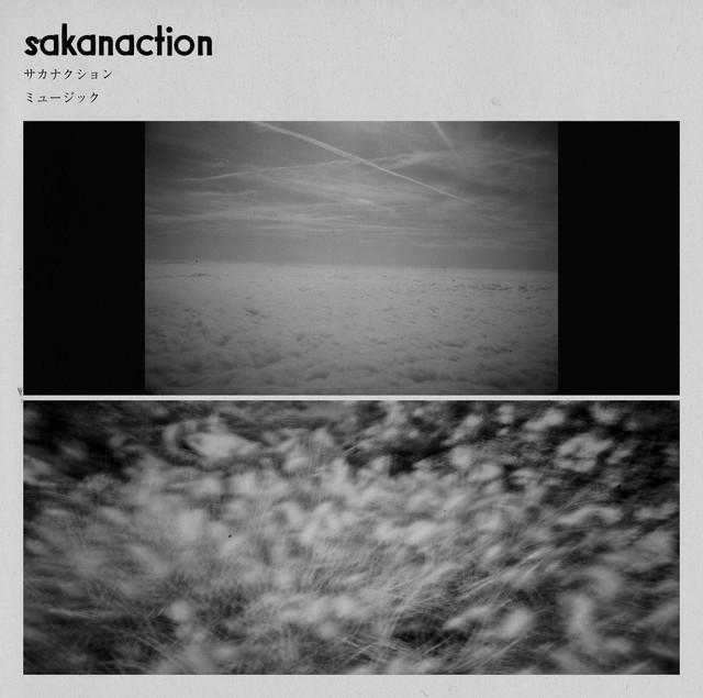 サカナクションの最新シングル「ミュージック」ジャケット。