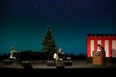 前半の各ソロパートはシンプルなセットだったが、ふたり紅白コーナーではクリスマスツリーと紅白幕が登場した。