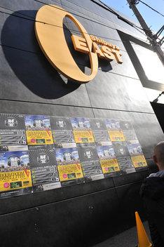 Shibuya O-EAST前など、渋谷エリアの18カ所にARポスターが掲示されている。