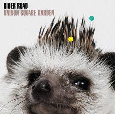 UNISON SQUARE GARDEN「CIDER ROAD」初回限定盤ジャケット