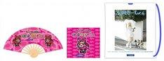 「きゃりーぱみゅぱみゅ成人式お祝い記念グッズ」の豆しぱみゅぱみゅ扇子、豆しぱみゅぱみゅミニタオル、きゃりーぱみゅぱみゅ巾着ビニールバッグ(写真左から)。