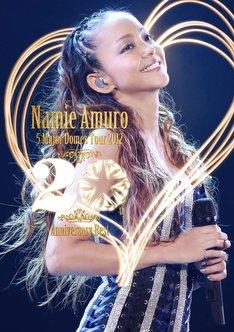 安室奈美恵「namie amuro 5大ドームTOUR 2012 ~20th Anniversary Best~」ジャケット