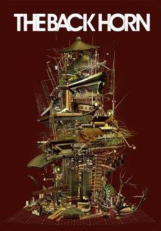 THE BACK HORN「KYO-MEIツアー ~リヴスコール~ at 日本武道館 2013.1.6」初回限定盤ジャケット