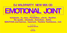 DJ WILDPARTY「Emotional Joint」告知フライヤー
