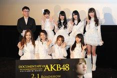 「DOCUMENTARY OF AKB48 NO FLOWER WITHOUT RAIN 少女たちは涙の後に何を見る?」完成披露プレミア試写会のフォトセッションより。