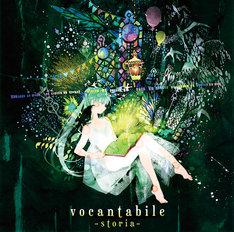 V.A.「vocantabile ~storia~」ジャケット