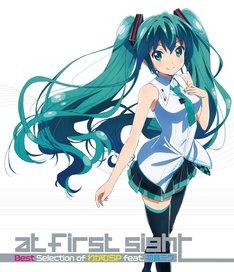 わかむらP「at first sight - Best Selection of わかむらP feat.初音ミク」Blu-rayジャケット