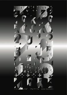 「TOKYO ROCKS 2013」キービジュアル