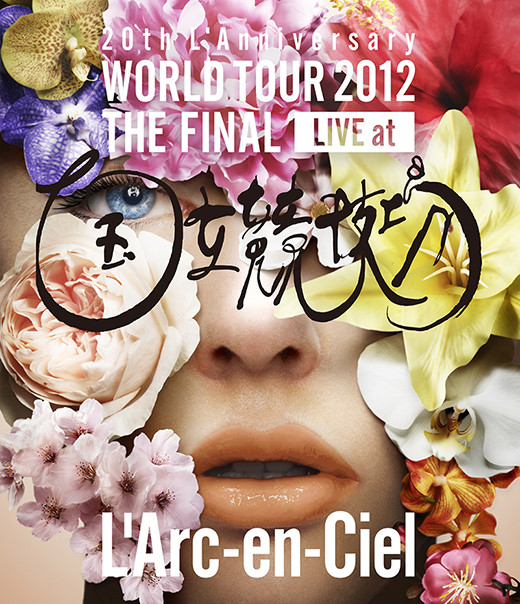 「20th L'Anniversary WORLD TOUR 2012 THE FINAL LIVE at 国立競技場」Blu-ray通常盤ジャケット