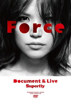 Superfly「Force~Document&Live~」DVD盤ジャケット