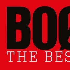 """BOOWY「BOOWY THE BEST """"STORY""""」ジャケット"""
