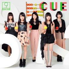 9nine「CUE」初回限定盤Bジャケット