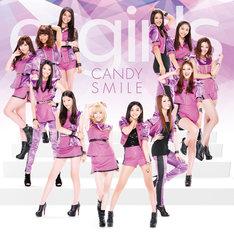 e-girls「CANDY SMILE」CD+DVD盤ジャケット