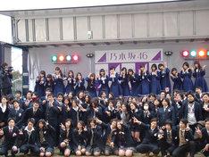 記念撮影をする乃木坂46と茨城県立小川高校の卒業生。