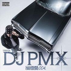 DJ PMX「LocoHAMA CRUISING 004 mixed by DJ PMX」ジャケット