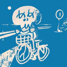 大橋裕之がジャケットイラストを描き下ろしたニーネ「ニーネ・ベスト」。