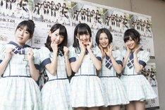 多田愛佳、宮脇咲良、田島芽瑠、兒玉遥、指原莉乃(左から)。(C)AKS