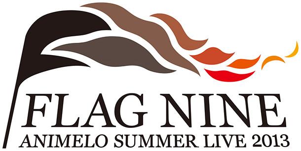 「Animelo Summer Live 2013 -FLAG NINE-」ロゴ (c)Animelo Summer Live 2013 / MAGES.