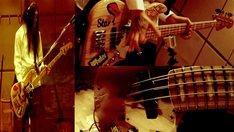 「KenKen Bass Tech」のワンシーン。