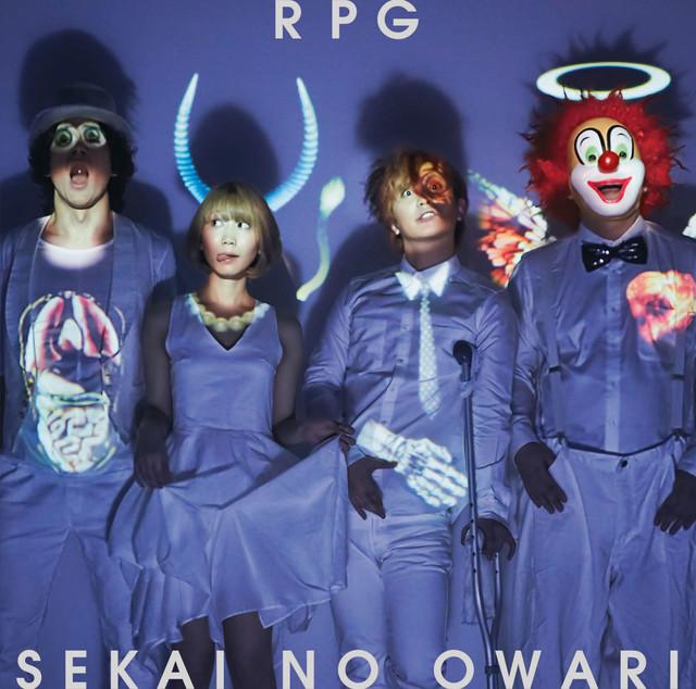SEKAI NO OWARI「RPG」通常盤ジャケット