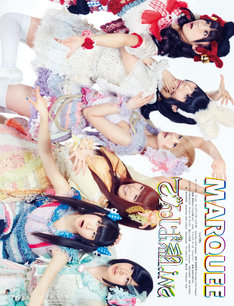 「MARQUEE Vol.96」の表紙。