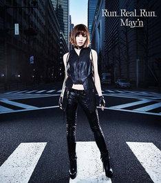 May'n「Run Real Run」初回限定盤ジャケット