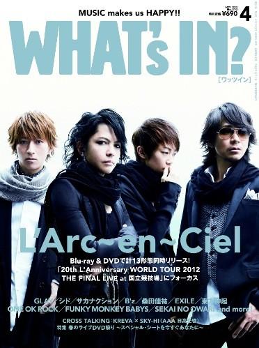 今週の人気の画像9位は「『WHAT's IN?』『PATi・PATi』が休刊へ」より、現在発売中の「WHAT's IN?」2013年4月号表紙。
