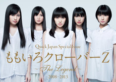 「Quick Japan Special Issue ももいろクローバーZ ~The Legend~ 2008-2013」表紙