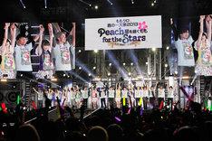 ラストは出演者大集合の「Chai Maxx」。(photo by Hajime Kamiiisaka)