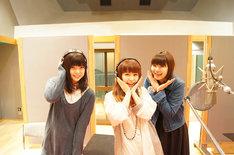 「アイドルばかり聴かないで」レコーディング時のNegicco。写真左からKaede、Nao☆、Megu。
