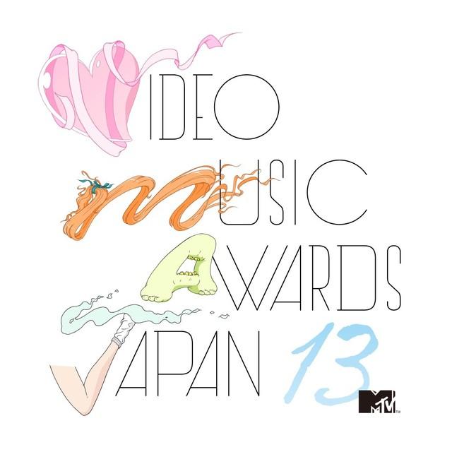 「MTV VMAJ 2013」ロゴ