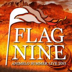 「Animelo Summer Live 2013 -FLAG NINE-」テーマソング「The Galaxy Express 999」ジャケット (c)Animelo Summer Live 2013 / MAGES.
