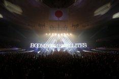 5月3日に東京・日本武道館で行われたBOOM BOOM SATELLITESワンマンライブの様子。
