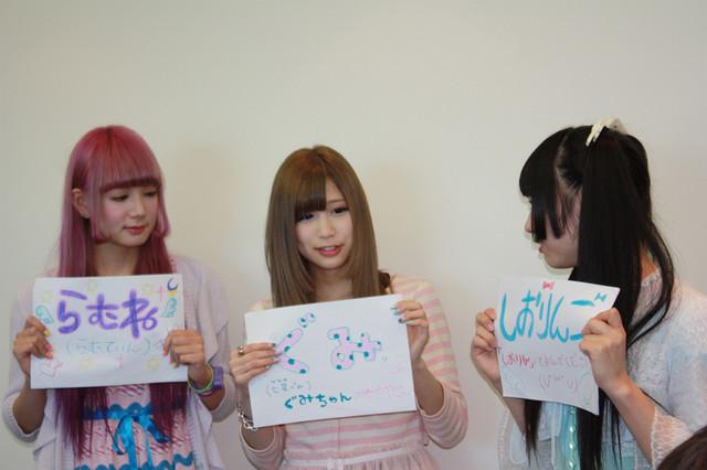 新メンバーのらむね、ぐみ、しおりんご(写真左から)。