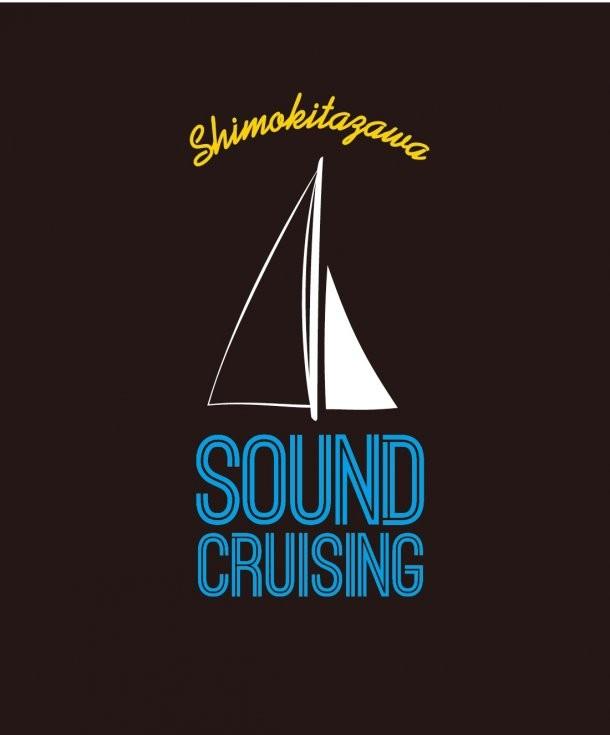 「Shimokitazawa SOUND CRUISING Vol.2」ロゴ