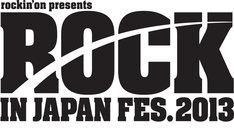 「ROCK IN JAPAN FESTIVAL 2013」ロゴ