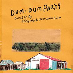 「DUM-DUM PARTY2013」キービジュアル