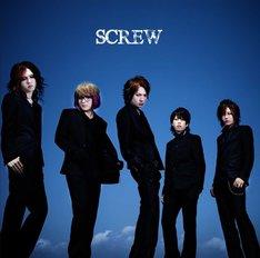 SCREW「SCREW」初回限定盤Aジャケット