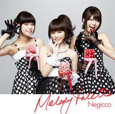 Negicco「Melody Palette」ジャケット。