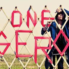Gero「one」初回限定盤Aジャケット