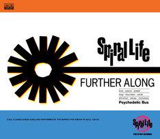1993年に発売されたSPIRAL LIFEの1stアルバム「FURTHER ALONG」のジャケット。