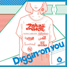 V.A.「T-Palette Records 2nd Anniversary Mix~Diggin' on you~」ジャケット