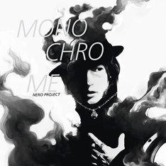 nero project「monochrome」ジャケット