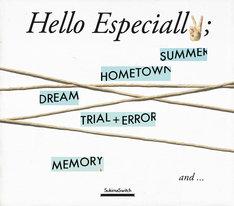 スキマスイッチ「Hello Especially」初回限定盤ジャケット