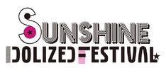 「SUNSHINE IDOLIZED FES' 2013」ロゴ