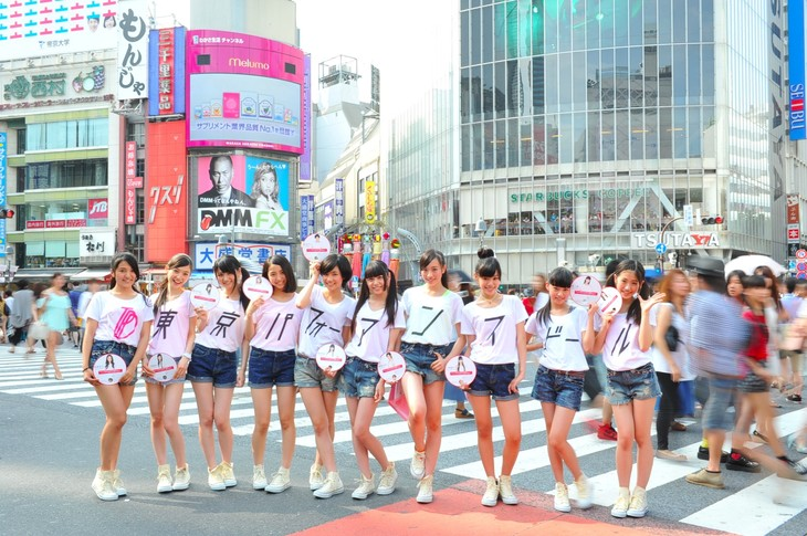 東京パフォーマンスドール、渋谷...