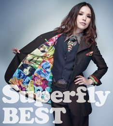 Superfly「Superfly BEST」ジャケット