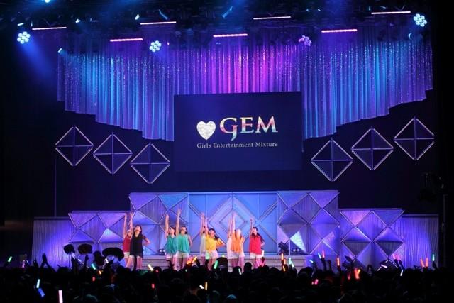 GEM 撮影:石津大助