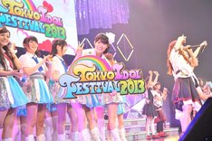 「TOKYO IDOL FESTIVAL 2013」HOT STAGEの様子。